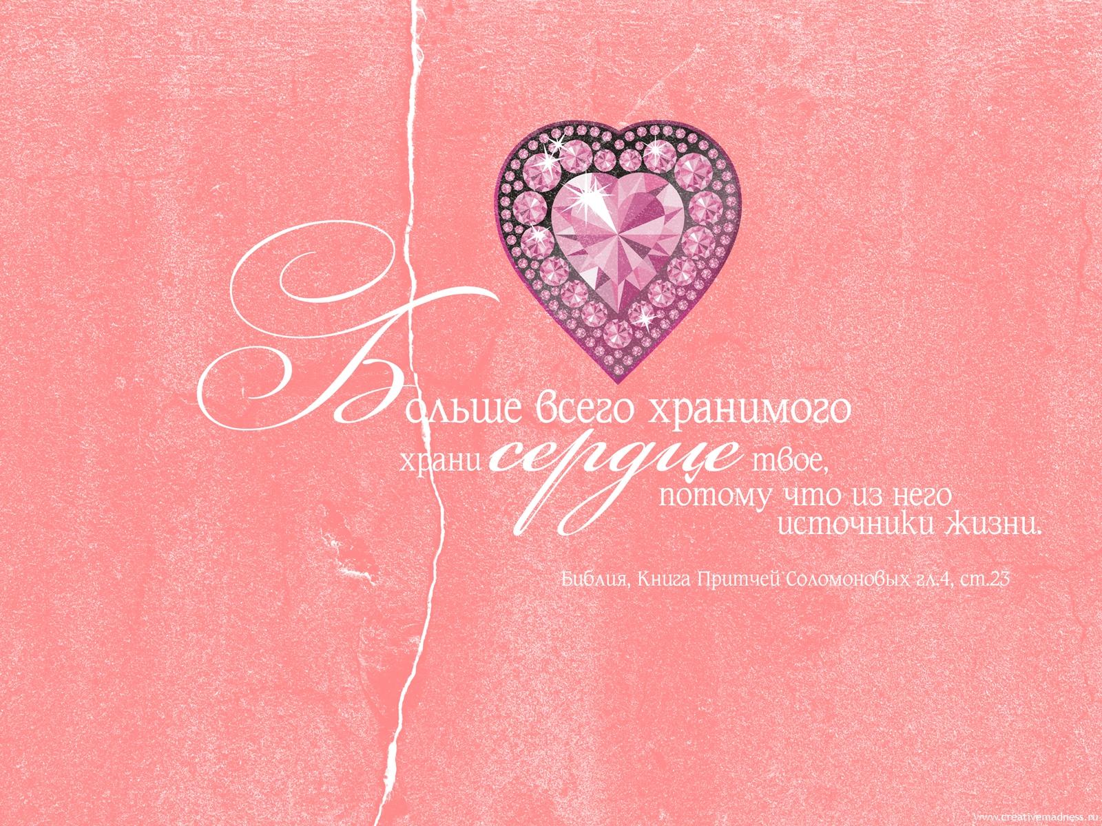 Красивые открытки христианские с добрым утром и цитатами из библии